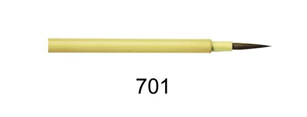 Malpinsel P 701